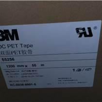 3M4926VHB泡棉胶带