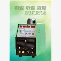 供應華生多功能鋁焊機ADS07專業焊鋁的機器