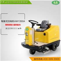 青岛小型电动扫地机厂家|售后服务好