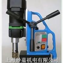 供應工程專用進口便攜式MD40磁力鉆,麥格輕小高效鋼