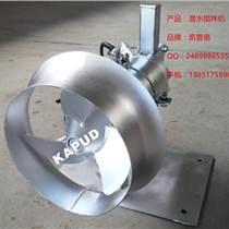 304不锈钢潜水搅拌机QJB0.55/6-220/3