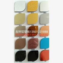 北京吉祥鋁塑板,山東吉祥鋁塑板