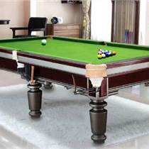 益動未來S600臺球桌 標準中式臺球桌 濟南臺球桌