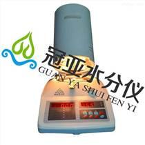 稻谷快速水分测定仪、粮食水分测定仪