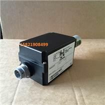 西門子QRA55.E27火焰探測器