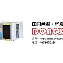 冬夏工業冷氣機解決設備降溫問題