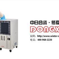 冬夏工業冷氣機專業解決設備降溫問題