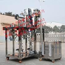 石家莊宇邦供應超細氣流分級機高效率高精準
