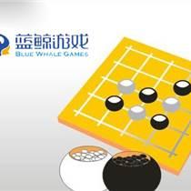赛领科技北京公司应对骗子助力创业者走向您的成功之路