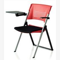带写字板折叠培训椅厂家直销塑料培训椅