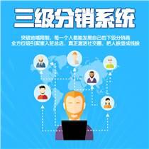 康雅匯商城APP模式源碼定制開發