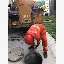黄浦区2017方浜中路上海老街赣迪隔油池清理