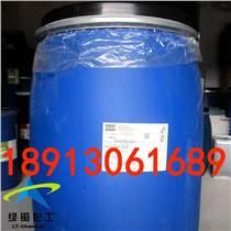 原装鲁道夫无氟防水剂ECO高效耐洗无氟防水整理剂