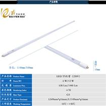 廠區照明節能燈改造,廠房LEDT5燈管供應廠,百分百