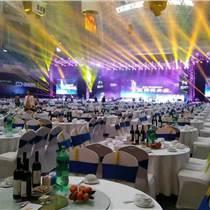 深圳年會公司 年會策劃公司慶典演藝公司宴會餐飲公司