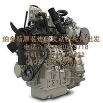 帕金斯發動機配件-曲軸后油封 曲軸油封