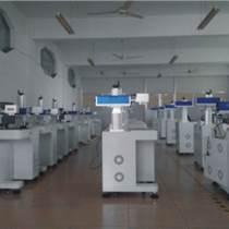 南京激光打標機老牌廠家|揚州邗江區打碼機維修方便