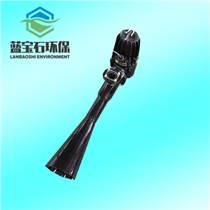 污水生化處理曝氣裝置QSB潛水曝氣機4KW 價格