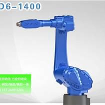 六轴关节机器人 通用机器人 焊接 喷涂 冲压 广州启