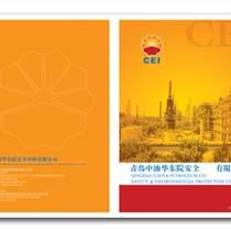 青島印刷彩頁設計專業
