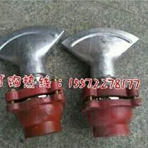 廣東廣州,深圳,杭州 、城市環衛灑水車萬向鴨嘴噴頭