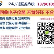 二手FSH4-全網低價回收-FSH4