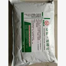 河南发酵床养鸡 发酵剂 发粪剂  生物菌剂