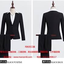 北京朝陽區職業裝女裝定做