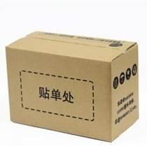 淮阳物流箱加工厂 淮阳物流箱生产商 淮阳物流箱制造商