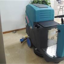 厂家洗地机驾驶式洗地机全自动洗地机工业超市用电瓶式拖