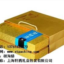 订制茶叶包装盒 设计高端上海茶叶包装盒 茶叶盒生产厂