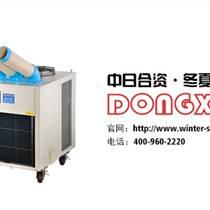 工業移動冷氣機 工業冷氣機哪家好 精密設備降溫 冬夏