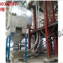 氧化鐵噸袋卸料站、碳鋼噸袋拆包機專業生產