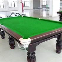 美式台球桌广东台球桌生产厂家