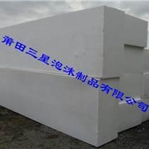 福建泡沫板材的使用,福建泡沫板材定制哪家好,三星供