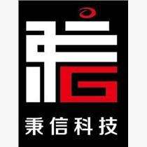 阜阳客、移动电商、h5游戏、响应式网站建设公司