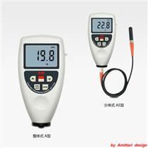 安妙標準型涂層測厚儀 AC-110A/AS