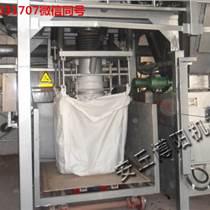 石灰粉噸袋包裝機 噸袋包裝設備博陽定制