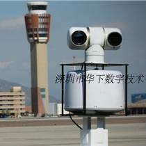 無人機熱成像光電跟蹤云臺監控攝像機
