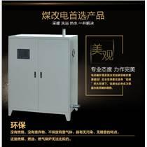 3C認證變頻電磁采暖爐廠家 家用電磁采暖設備
