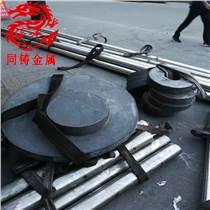 2J52磁性材料2J52永磁材料