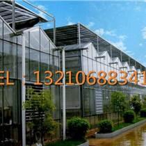 文络型玻璃温室/阳光板玻璃温室/pc板玻璃温室