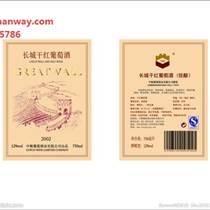 深圳标签专业印刷 深圳条码标签设计 条码标签定做 深