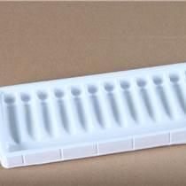 电子吸塑包装定做批发 宿迁电子吸塑包装厂家