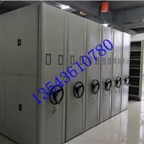 定制密集架按組數算價格定制手搖式密集架密集柜廠家