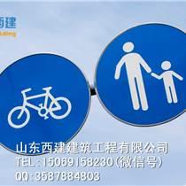 晋城反光标志牌泽州县交通标识材料