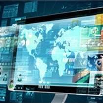 生产线条码管理系统安装,生产线条码管理,条码管理,金