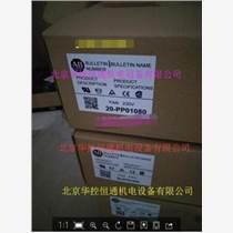 20-PP01080 AB變頻器風機最低價銷售中