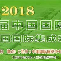 2019北京木门展