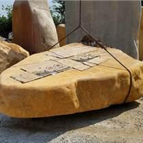 英德黃蠟石 景觀石 入口刻字招牌石